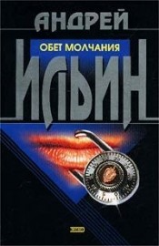 Записки невидимки Book Cover